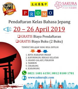 (PROMO APRIL 2019) GRATIS REGISTRASI & GRATIS BUKU (2 BUKU)