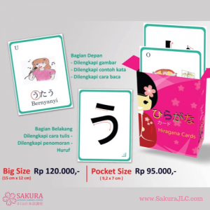 Hiragana Flash Cards Big Size