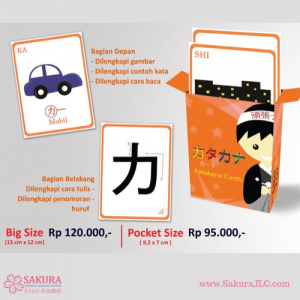 Katakana Flash Cards Pocket Size