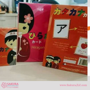 Katakana Flash Cards Big Size